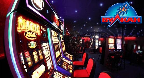 Почему стоит заглядывать в казино Вулкан?