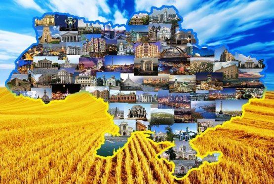 Виза в Украину — быстро и надежно