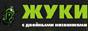 На нашем сайте можно посмотреть видео Жука-веероуса